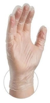 Ammex Vinyl Exam 5 Mil Powder Free Gloves